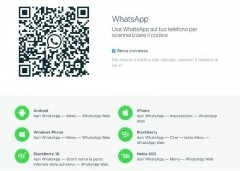 images-WhatsApp-computer
