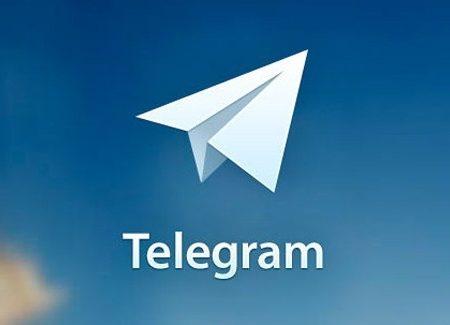 Telegram 4.7 ~ Temi su iOS e gli account multipli su Android
