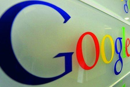 Google e il nuovo regolamento della Privacy ~ GDPR